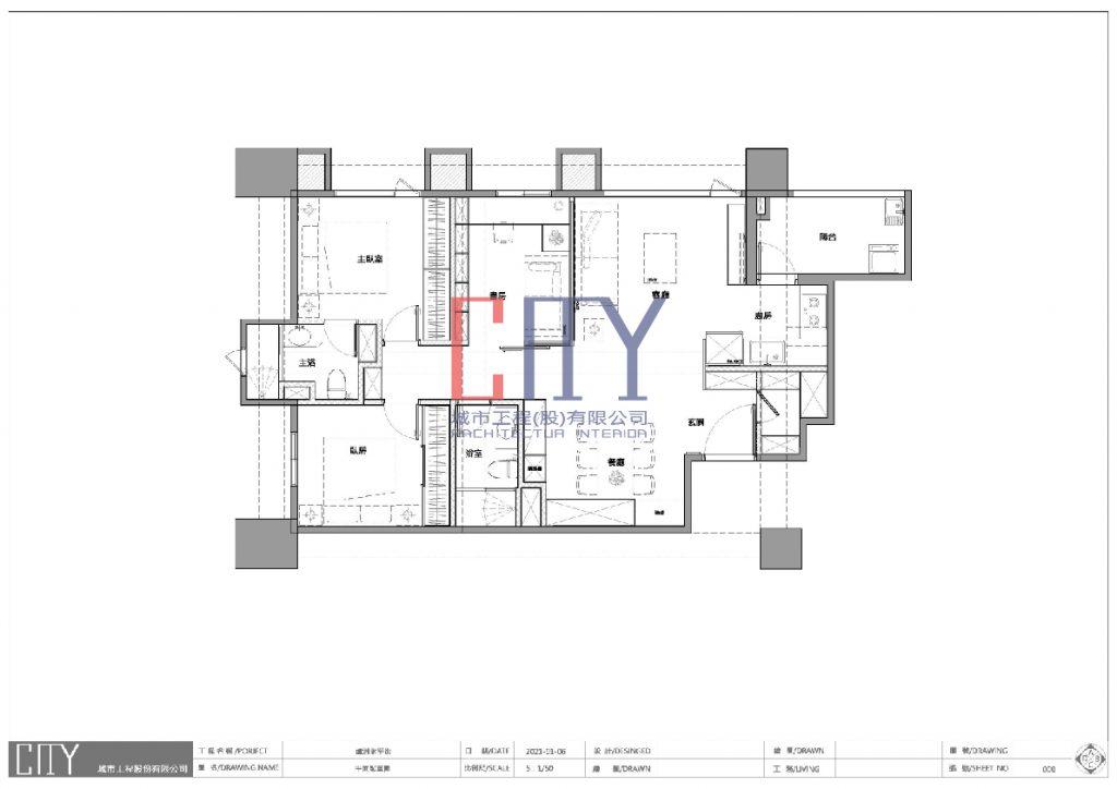 城市聯合,室內設計,裝潢設計,家居設計,居家設計,空間設計,裝修設計,新成屋設計,舊屋設計